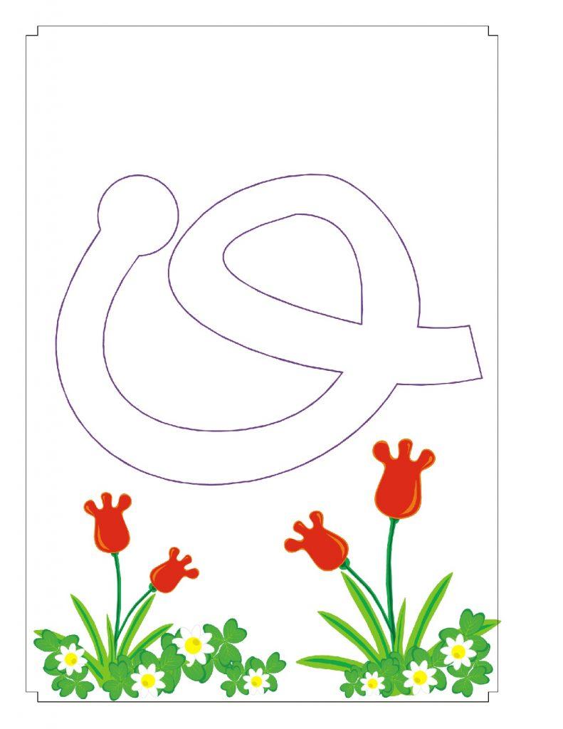 Cuadernillo Completo Y Didáctico Para Trabajar Las Vocales 31 791x1024 - Como Enseñar a Niños de Preescolar las Vocales - ¡Divertido!