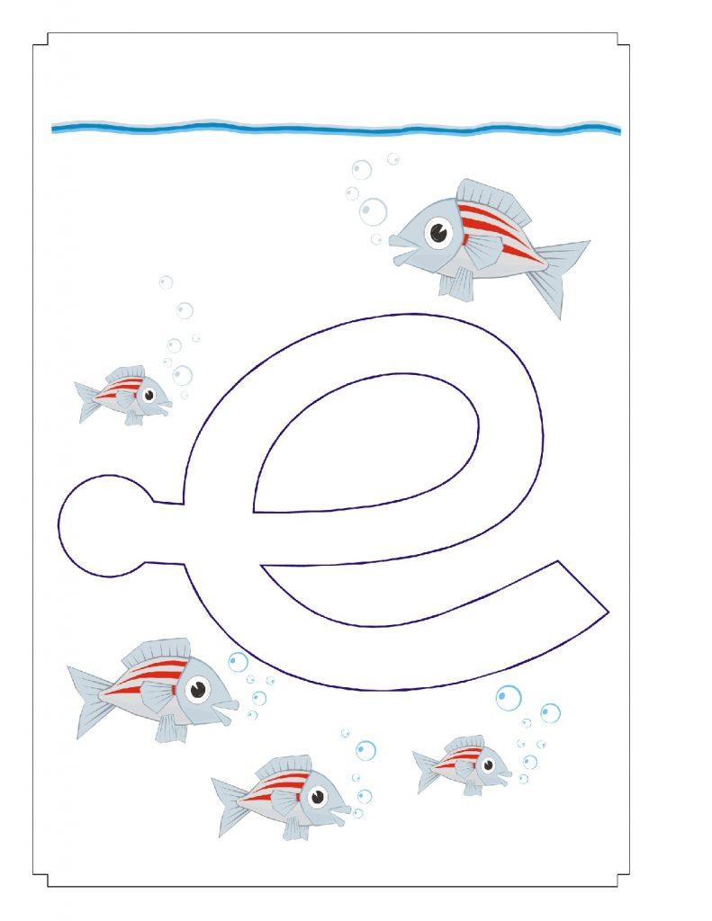 El Mejor Cuadernillo de Actividades para Ensenar Las Vocales a Los Ninos 011 791x1024 - Como Enseñar a Niños de Preescolar las Vocales - ¡Divertido!