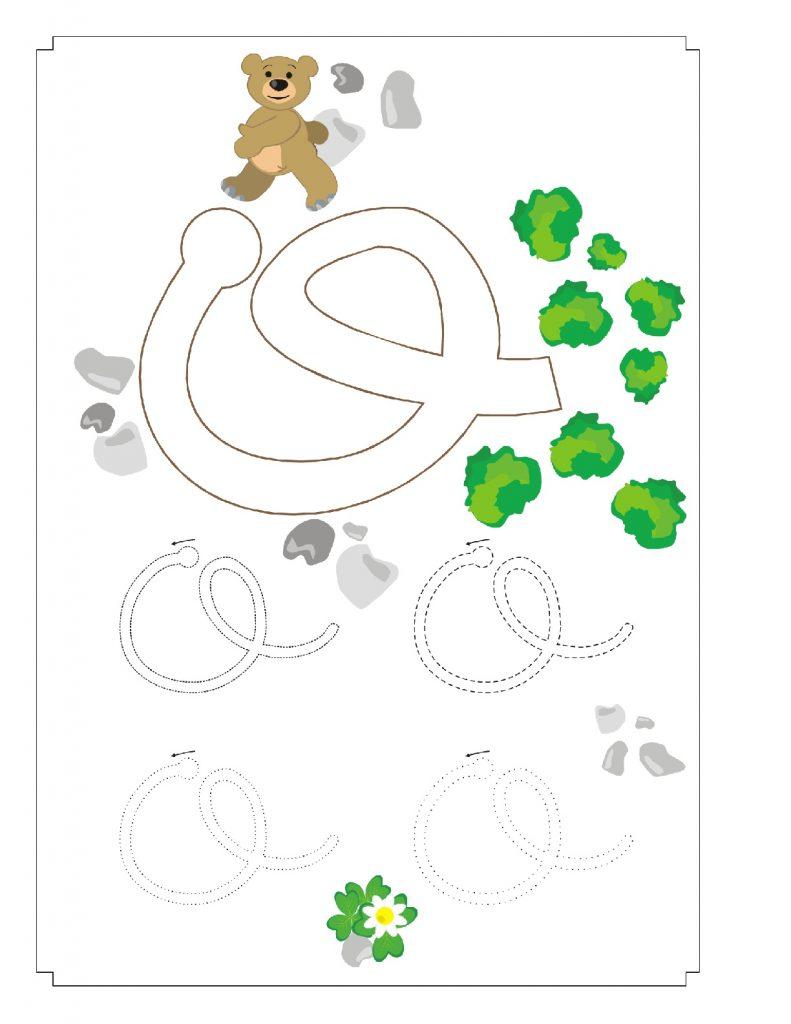El Mejor Cuadernillo de Actividades para Ensenar Las Vocales a Los Ninos 032 791x1024 - Como Enseñar a Niños de Preescolar las Vocales - ¡Divertido!
