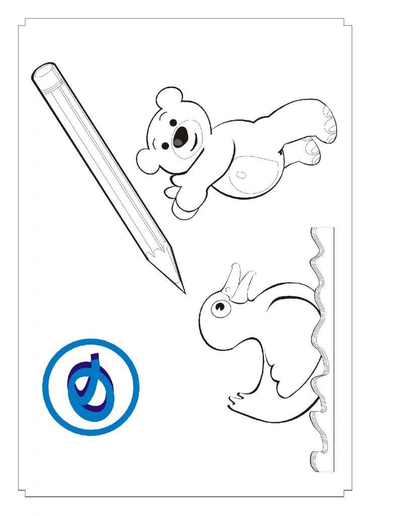 El Mejor Cuadernillo de Actividades para Ensenar Las Vocales a Los Ninos 039 791x1024 - Como Enseñar a Niños de Preescolar las Vocales - ¡Divertido!