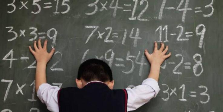 Por qué los alumnos reprueban matemáticas - ¿Por qué los alumnos reprueban matemáticas?